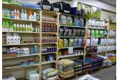 Ciuciko pirmoji parduotuvė Justiniškėse +37068424241